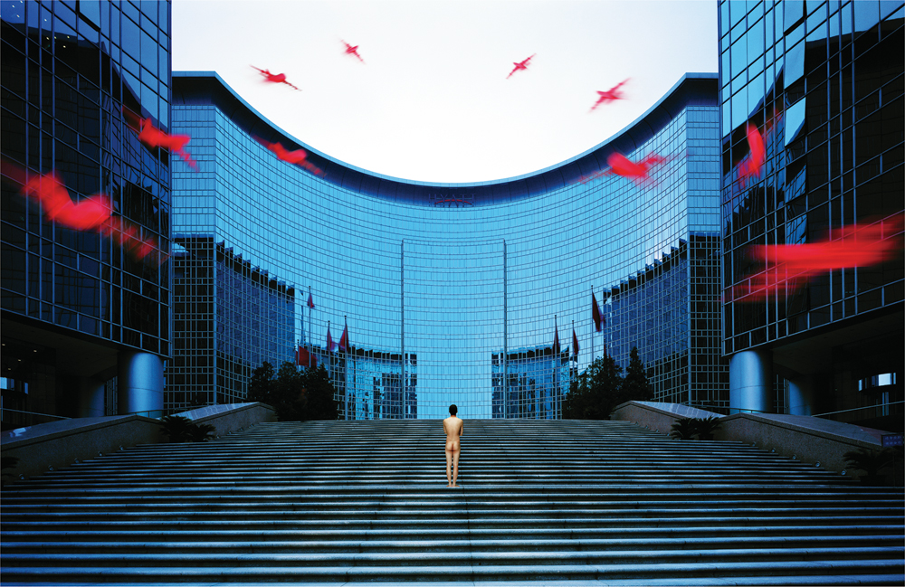 "Chi Peng, Sprinting Forward 4, 2004, C-Print, 47 ¼"" x 91 ½"". Courtesy of the Tampa Museum of Art."