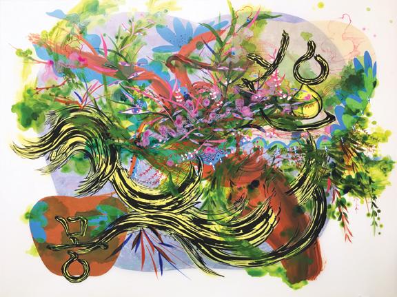 "Jiha Moon, Kudzu Yolo, 2017, ink and acrylic, nail decals, Hanji on Mylar, 20"" x 25."""